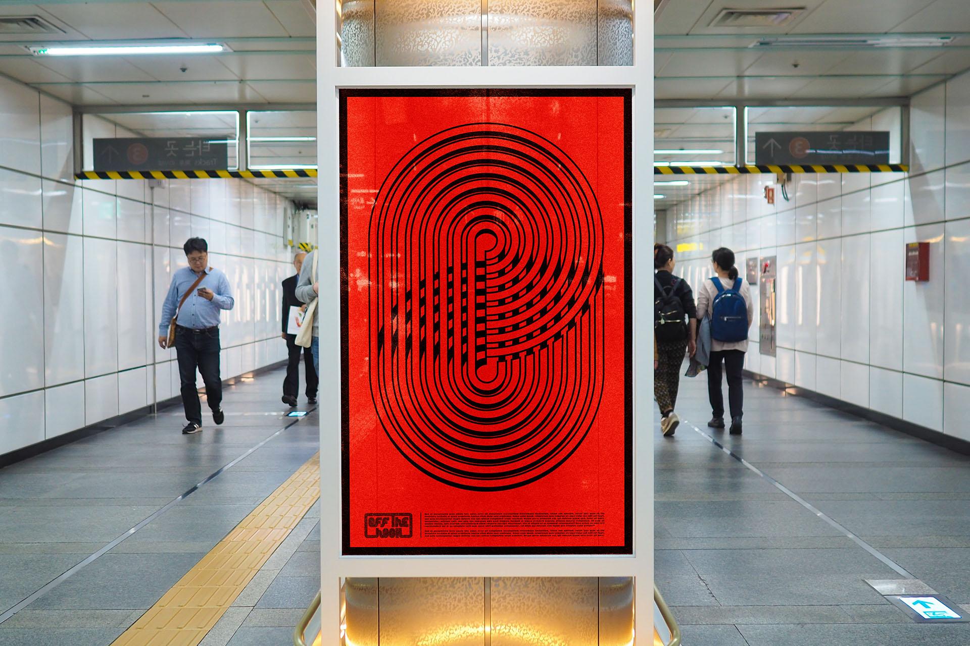 Poster metro maison maj identité graphique nantes direction artistique tistique